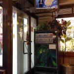 Interior Máquina de tabaco desayuno cafetería longares San Blas Madrid