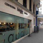 Entrada Gabaldon calle estudiantes desayunar en madrid