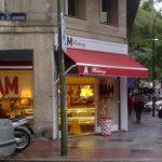 Entrada desayuno BAM Bakery Zurbano Madrid