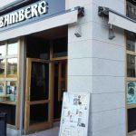 Entrada desayuno Bamberg desayunar en las tablas madrid 1
