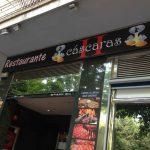 Entrada desayuno restaurante cáscaras II calle enrique larreta 1
