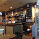 Interior Café de Indias Plenilunio Desayuno madrid