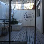Terraza Nitty Gritty Desayunar en Madrid Doctor Fleming