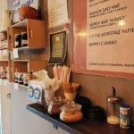 mekitsa and coffee 3