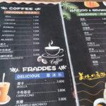 i cafe 06 1
