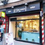chachara cafe madrid 1